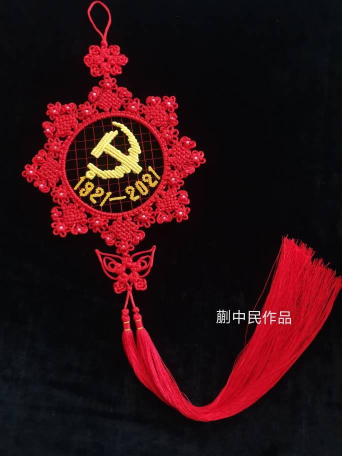 中国结论坛 庆祝建党100周年,原创作品:正青春 建党百年征文 作品展示 171346usu7u7pk478c4ktr