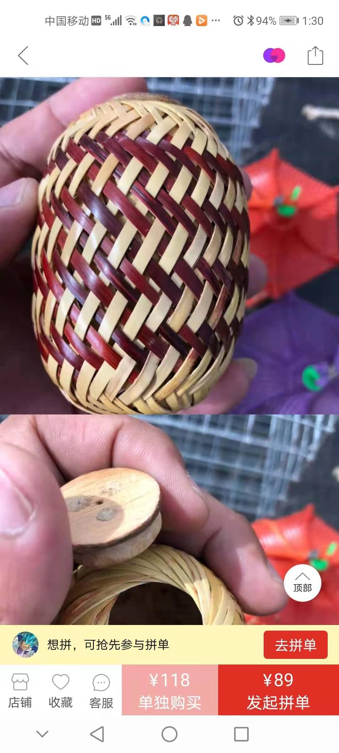 中国结论坛 求这个笼子的编织教程 教程,竹篮编织教程图解,蒸笼布的编织教程视频,编织鸟笼的视频教程 结艺互助区 151450fv5vu5ro5vv5se45