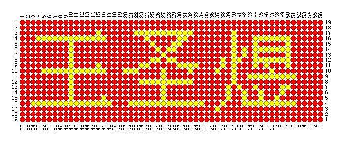 中国结论坛   结艺互助区 113342dq22v6lwjnyxjdyn