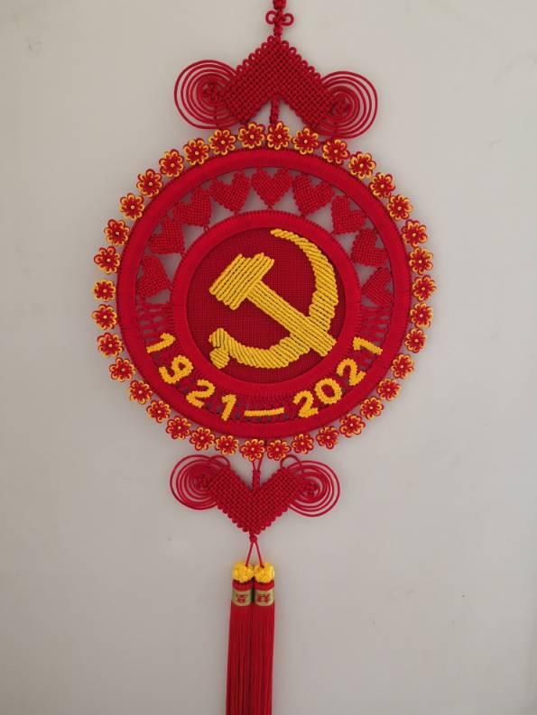 中国结论坛 颗颗红心永向党  花团锦簇庆华诞 颗颗红心向着党这首诗,颗颗红心向着党内容,颗颗红心向党,红心向党名言名句 作品展示 082344jbxm6m6zbxvab6x4