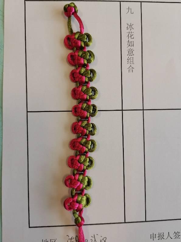 中国结论坛   中国绳结艺术分级达标审核 091750vqh31hr9yvf4a11v