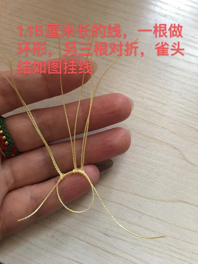 中国结论坛 小花教程及变化 教程,手工小花怎么做 折纸,幼儿园手工制作,手工小花朵的做法图片 图文教程区 101643l5onkzto3oeeznto