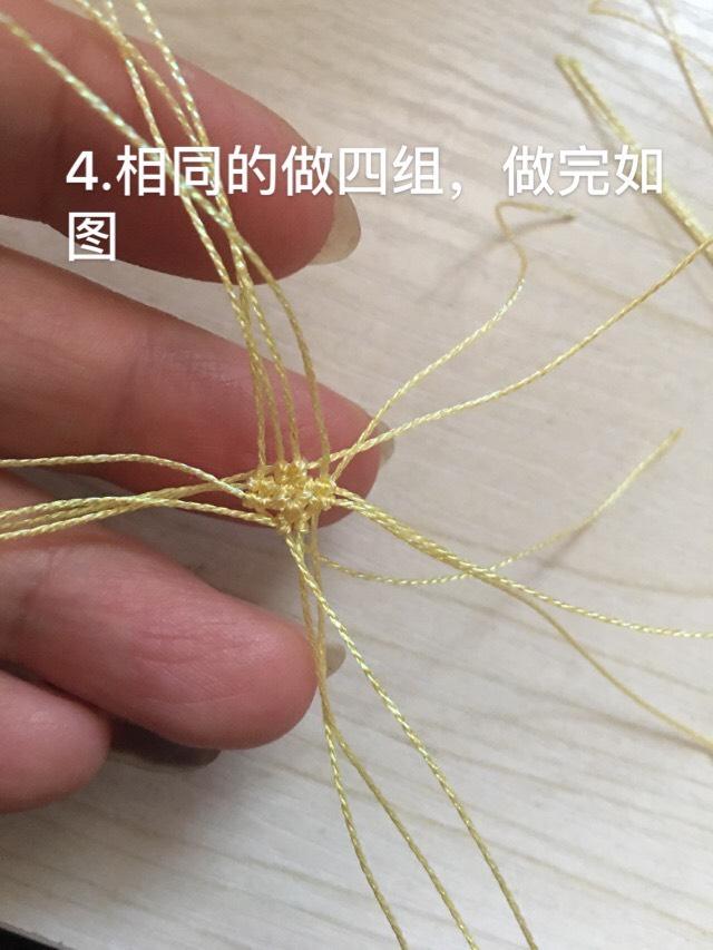 中国结论坛 小花教程及变化 教程,手工小花怎么做 折纸,幼儿园手工制作,手工小花朵的做法图片 图文教程区 101647lovh22vq5652eq1f
