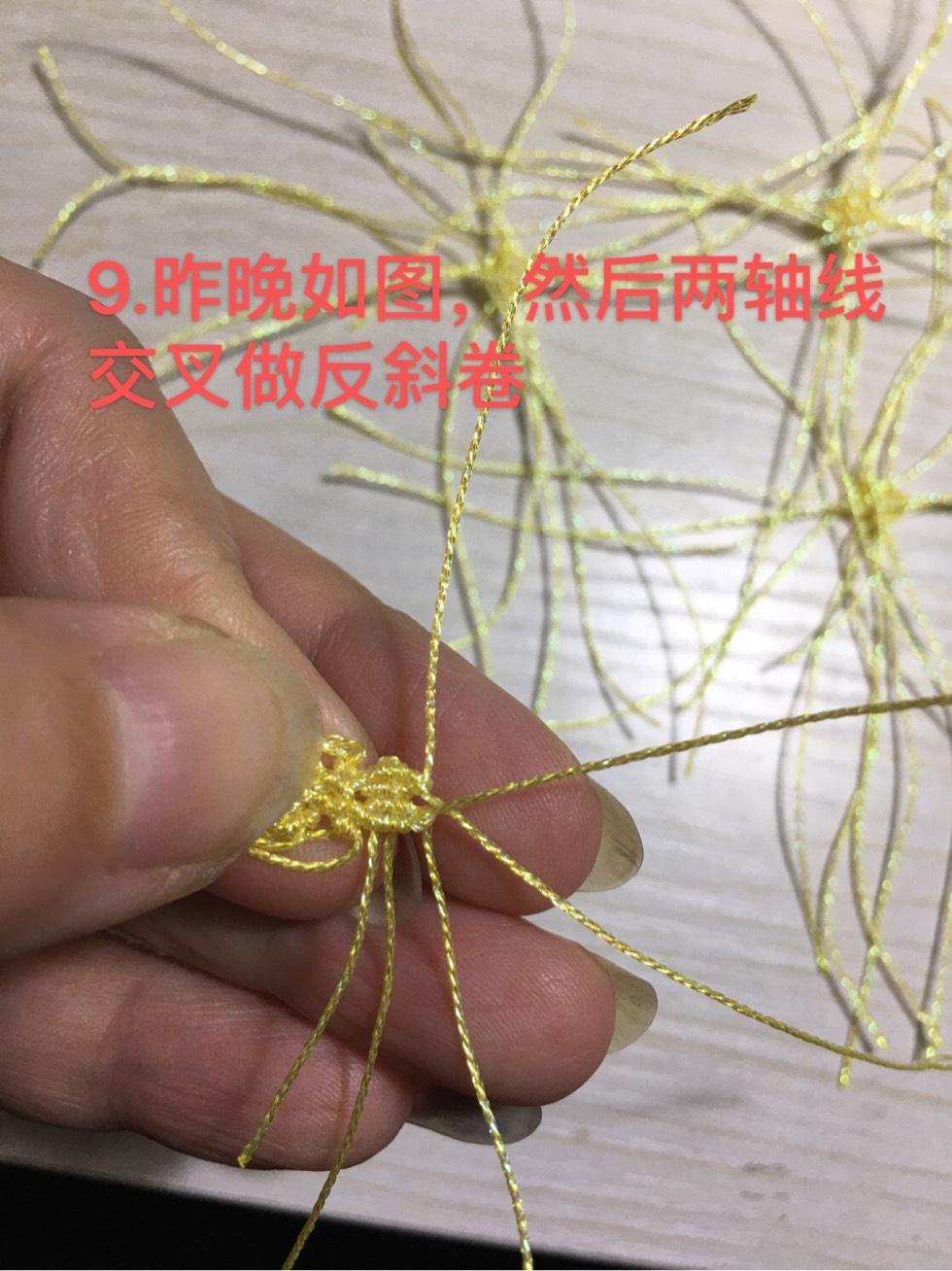 中国结论坛 小花教程及变化 教程,手工小花怎么做 折纸,幼儿园手工制作,手工小花朵的做法图片 图文教程区 101655p457jdjlivzeee4b