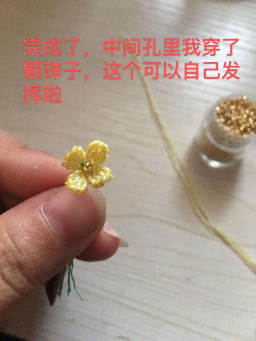 中国结论坛 小花教程及变化 教程,手工小花怎么做 折纸,幼儿园手工制作,手工小花朵的做法图片 图文教程区 101659fccy5icheb12db2y