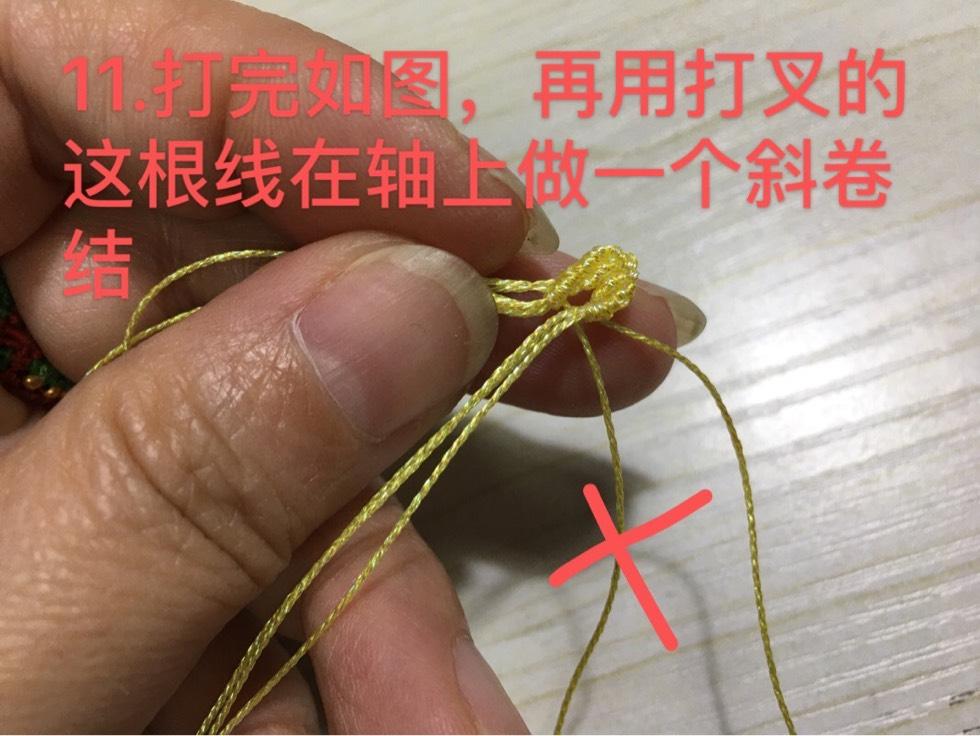 中国结论坛 小花教程第二种 教程,折小花,钩针小花,绣一朵简单的小花,一步一步教画小花 图文教程区 102842glc5le4444qo4f5e