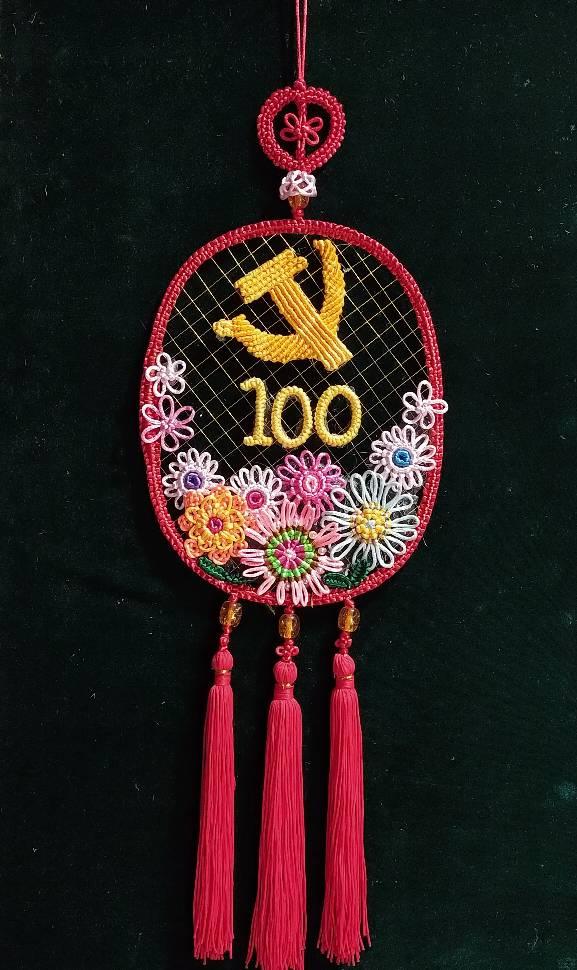 中国结论坛 庆祝建党100周年 建党百年寄语 作品展示 212234lzuiqrhe62h61rcq