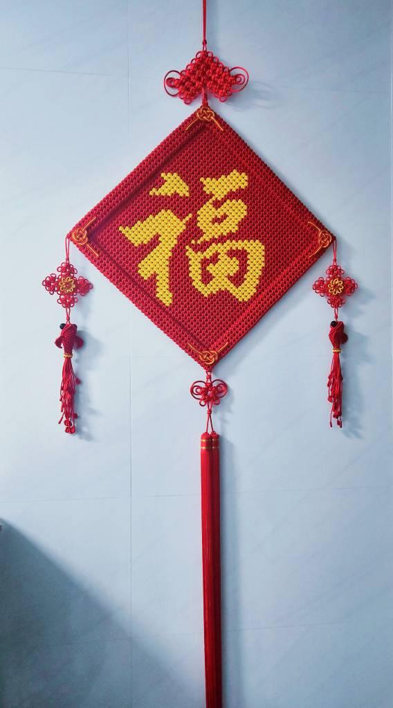 中国结论坛 冰花结字版 冰花名字,冰花名字四字,冰花字,冰花结在玻璃的哪一面,中国结冰花结教程 作品展示 165752xtbi5tfvvzbemit8