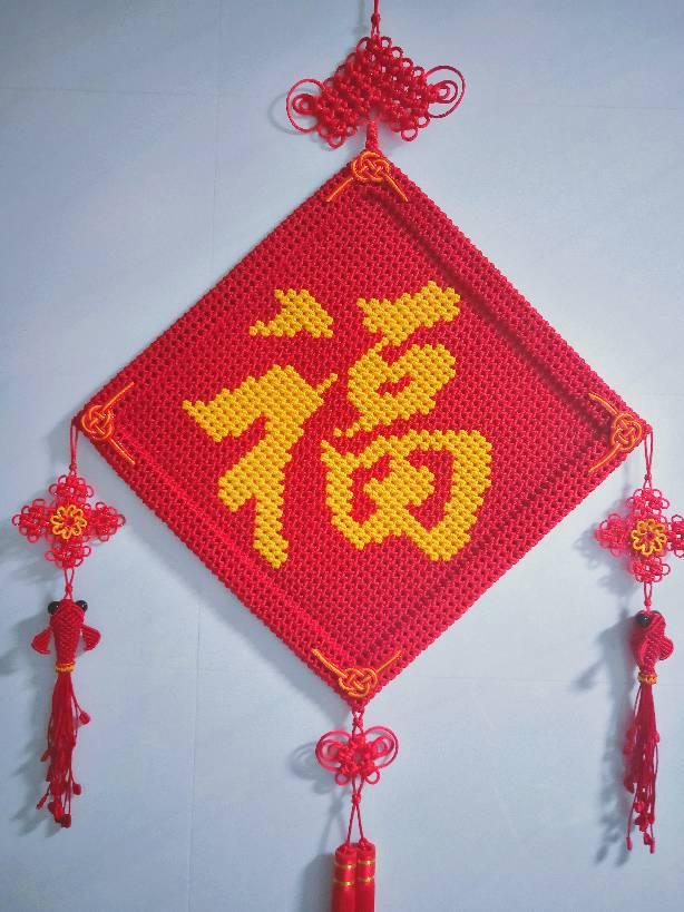 中国结论坛 冰花结字版 冰花名字,冰花名字四字,冰花字,冰花结在玻璃的哪一面,中国结冰花结教程 作品展示 165756czk6wlalesvleux2