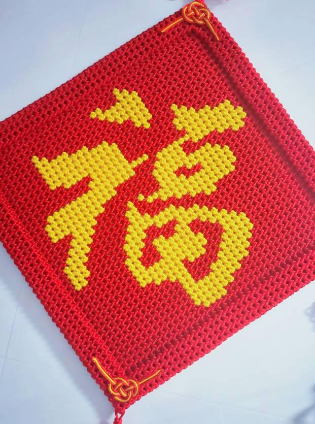 中国结论坛 冰花结字版 冰花名字,冰花名字四字,冰花字,冰花结在玻璃的哪一面,中国结冰花结教程 作品展示 165757q0nn0lzwmlhk4kmh