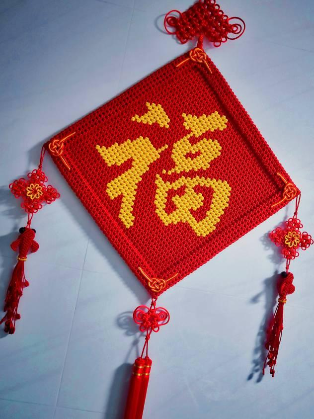 中国结论坛 冰花结字版 冰花名字,冰花名字四字,冰花字,冰花结在玻璃的哪一面,中国结冰花结教程 作品展示 165800djor4tx099g07jt1
