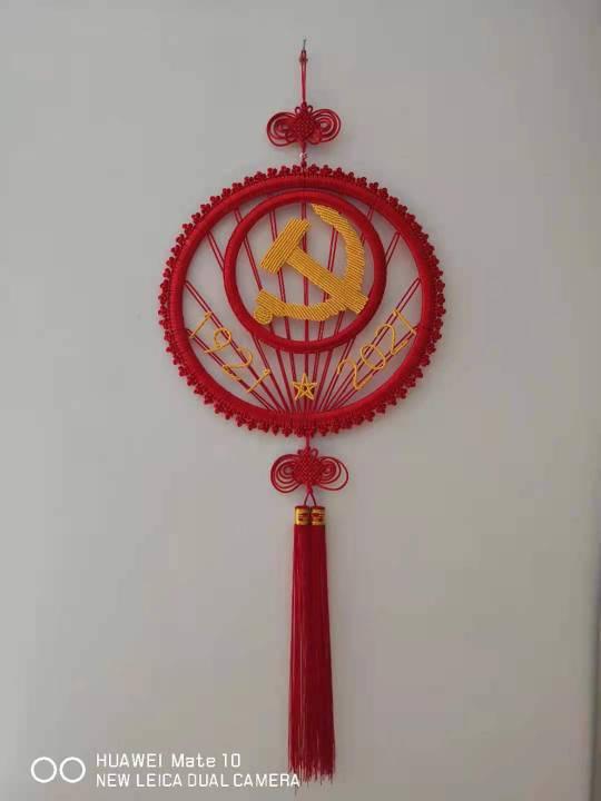 中国结论坛 献礼中国共产党建党一百周年  作品展示 205518ys5r0cy61nrjbmn0