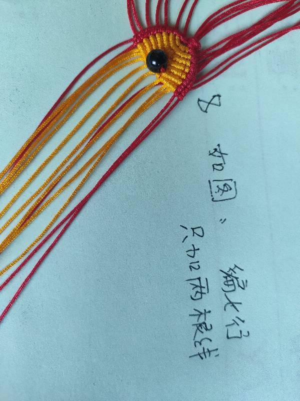 中国结论坛 小燕鱼~原创作品 小燕鱼简笔画彩色,小燕鱼参加选美的故事,美丽的小燕鱼公开课,小燕鱼的故事思维绘画,燕鱼的画法 图文教程区 134255xdt0bbqt24bwbmp3