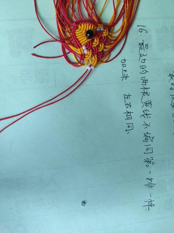 中国结论坛 小燕鱼~原创作品 小燕鱼简笔画彩色,小燕鱼参加选美的故事,美丽的小燕鱼公开课,小燕鱼的故事思维绘画,燕鱼的画法 图文教程区 134300fddc56u6smteiw5c