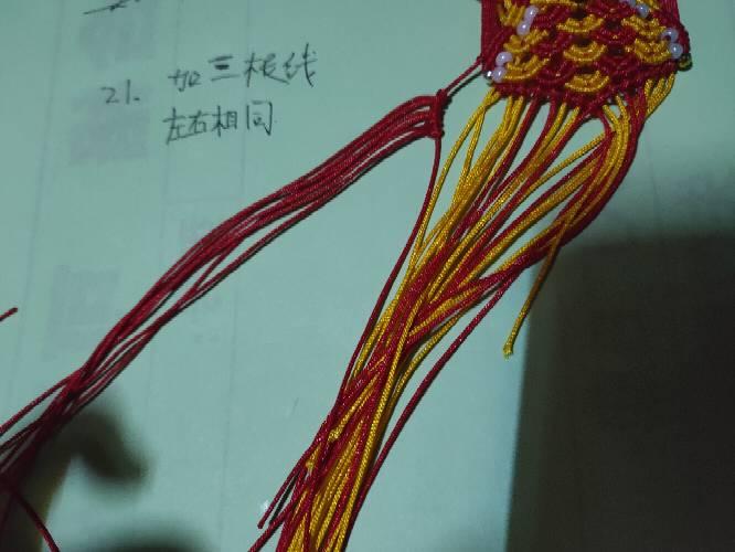 中国结论坛 小燕鱼~原创作品 小燕鱼简笔画彩色,小燕鱼参加选美的故事,美丽的小燕鱼公开课,小燕鱼的故事思维绘画,燕鱼的画法 图文教程区 134303lyee444zllb4lp1y