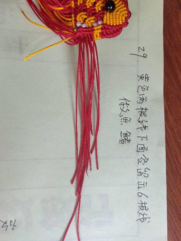 中国结论坛 小燕鱼~原创作品 小燕鱼简笔画彩色,小燕鱼参加选美的故事,美丽的小燕鱼公开课,小燕鱼的故事思维绘画,燕鱼的画法 图文教程区 134308sgevqrcir4e3ea3i