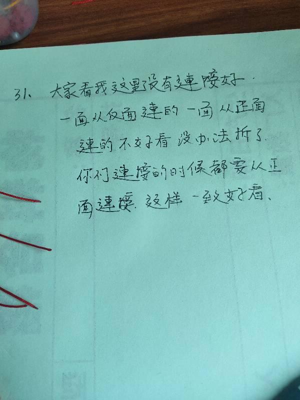 中国结论坛 小燕鱼~原创作品 小燕鱼简笔画彩色,小燕鱼参加选美的故事,美丽的小燕鱼公开课,小燕鱼的故事思维绘画,燕鱼的画法 图文教程区 134309bqwneeo9buszzue8