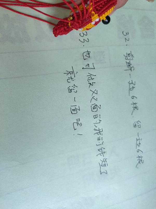 中国结论坛 小燕鱼~原创作品 小燕鱼简笔画彩色,小燕鱼参加选美的故事,美丽的小燕鱼公开课,小燕鱼的故事思维绘画,燕鱼的画法 图文教程区 134310h1rb1ri0b4fyy4cm