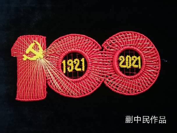 中国结论坛 100周年作品展示 孩子作品展示墙怎么做,书法作品展示墙,画室作品展示墙,学生作品展示,个人作品展示 作品展示 175442vdl6s851uzdkwm59