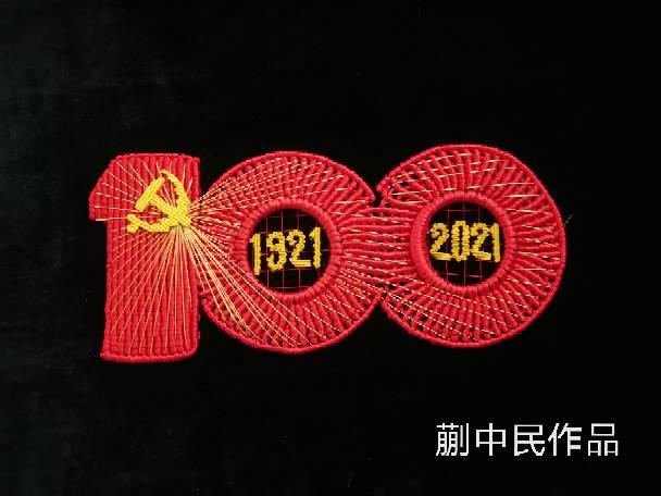中国结论坛 100周年作品展示 孩子作品展示墙怎么做,书法作品展示墙,画室作品展示墙,学生作品展示,个人作品展示 作品展示 175443hma1raanzezmze6a