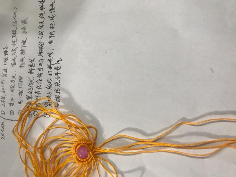 中国结论坛   图文教程区 134909cvs2sts3slhrxl2s
