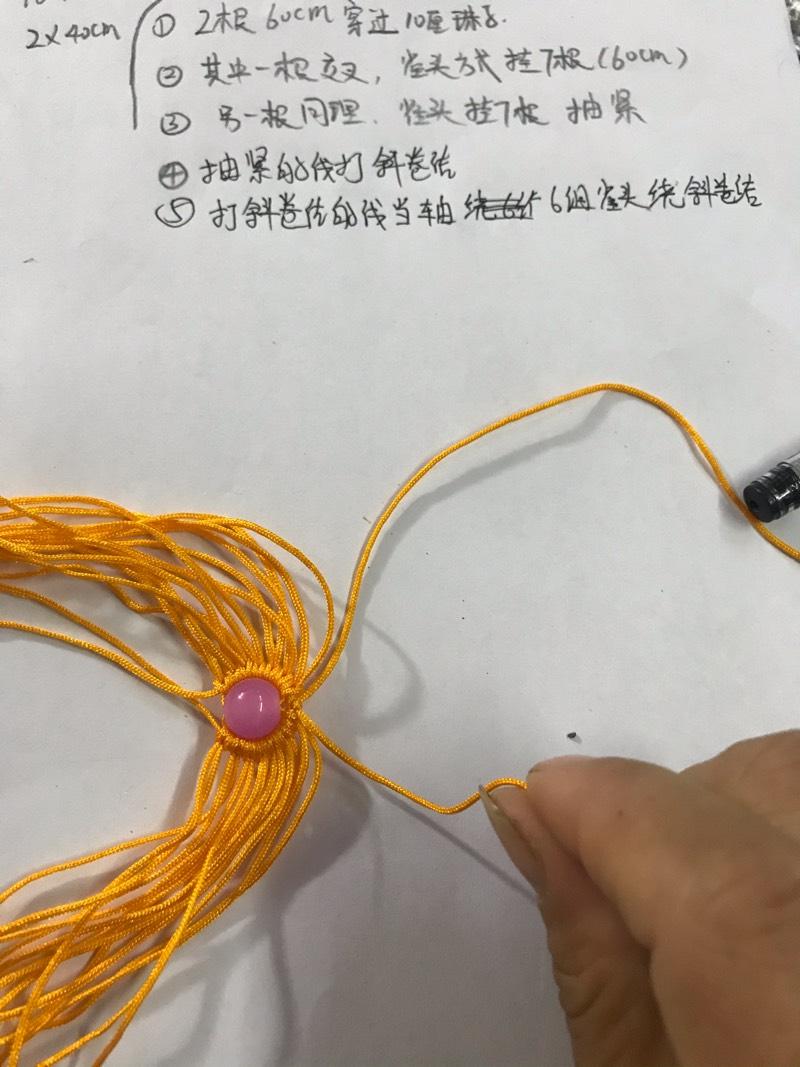 中国结论坛   图文教程区 134909jiki09irppri4br0