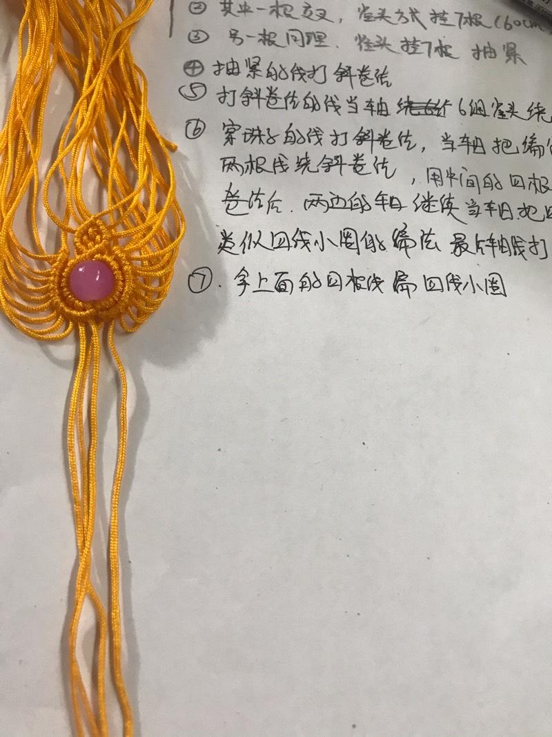 中国结论坛   图文教程区 134946h6r555pvzaz2rw77