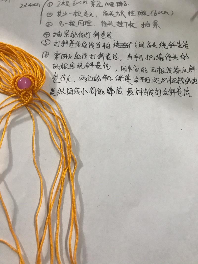 中国结论坛   图文教程区 134946n5zpyuq2z5z29um2