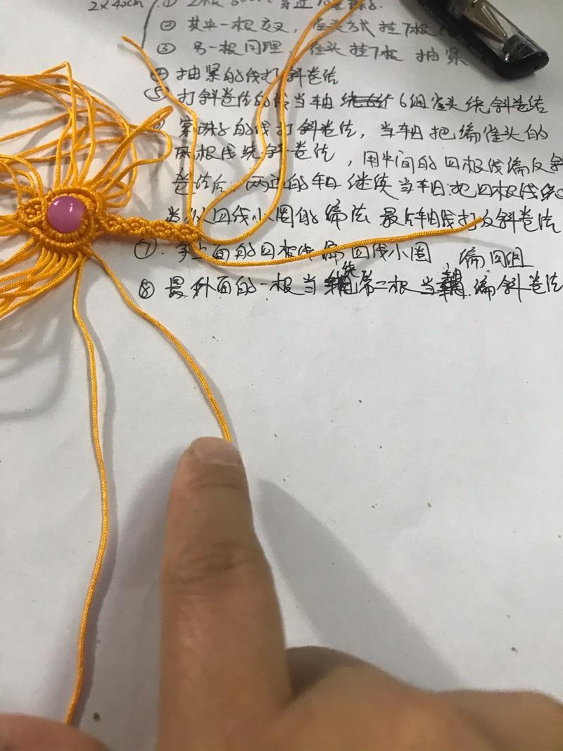 中国结论坛   图文教程区 134947yrqeran7zzgtrrey