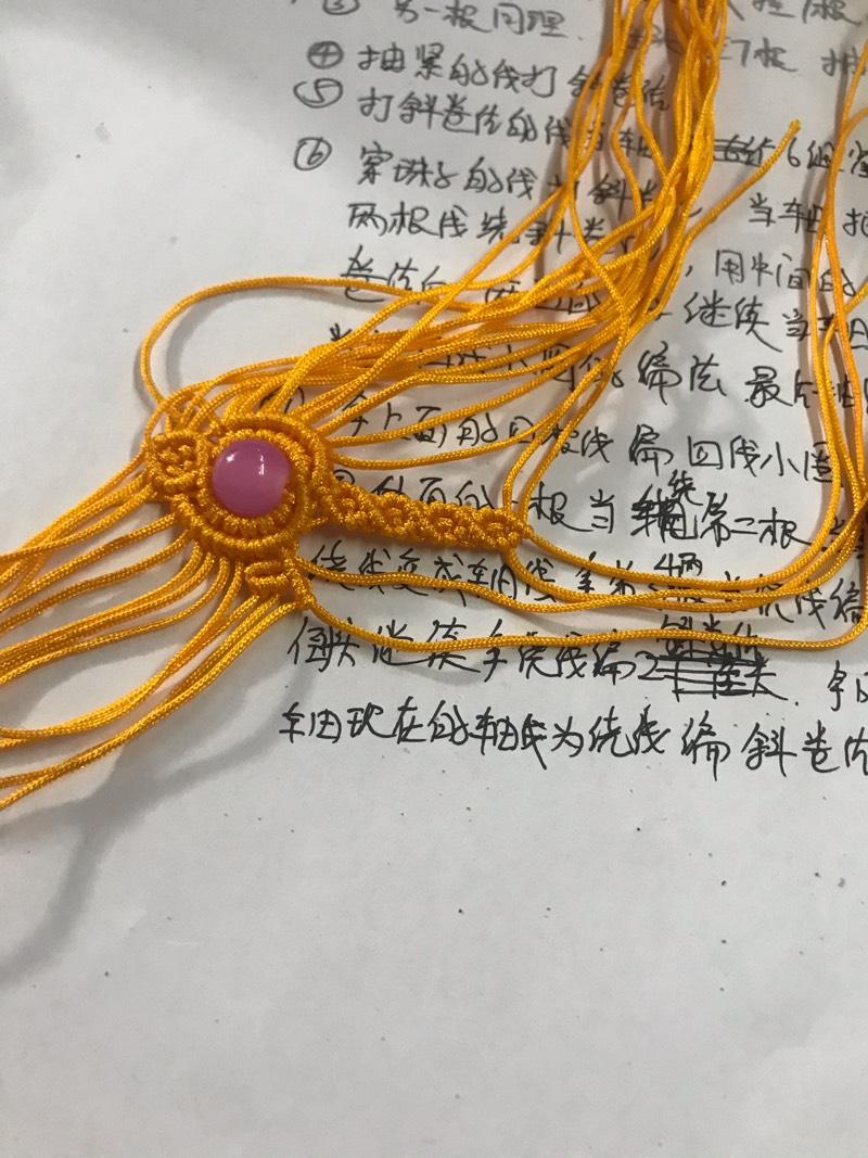 中国结论坛   图文教程区 135019g9ugut49o2rg49fg