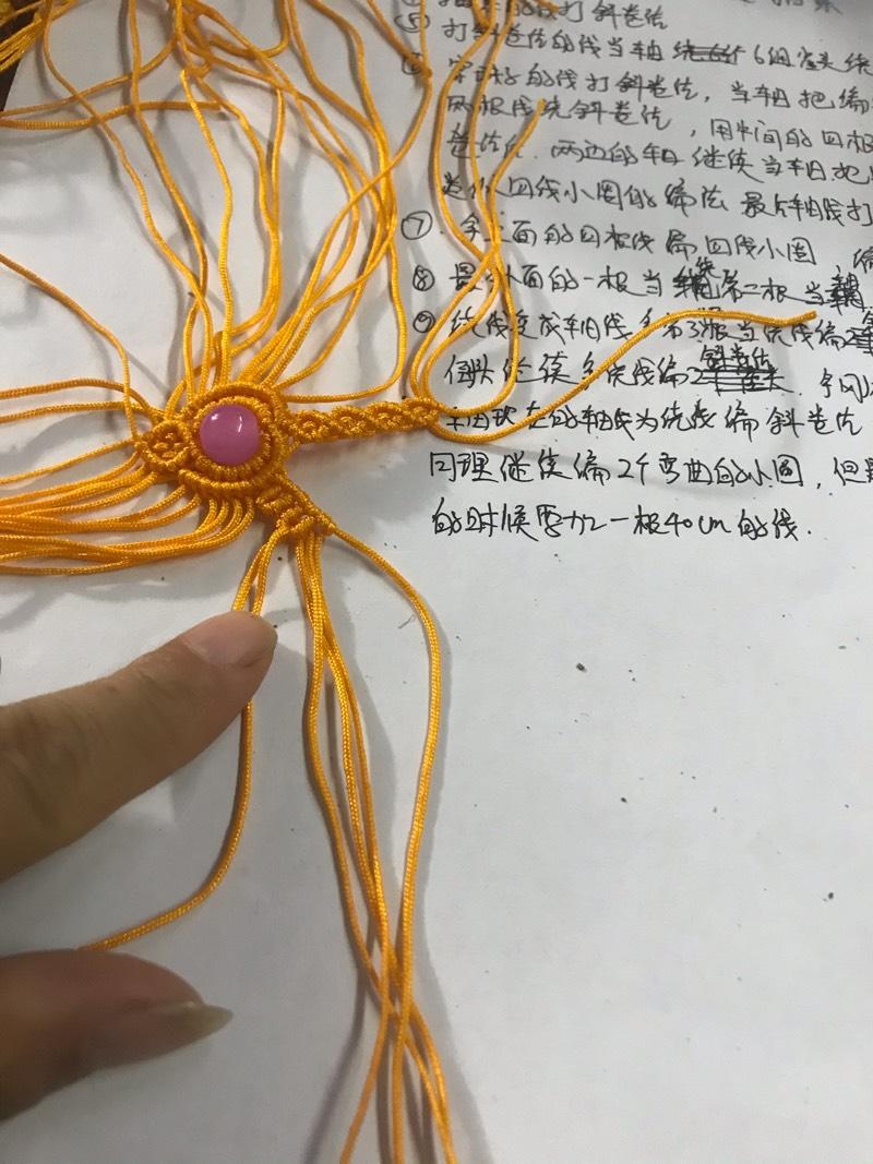 中国结论坛   图文教程区 135019lo0f03peo5m0z6qf