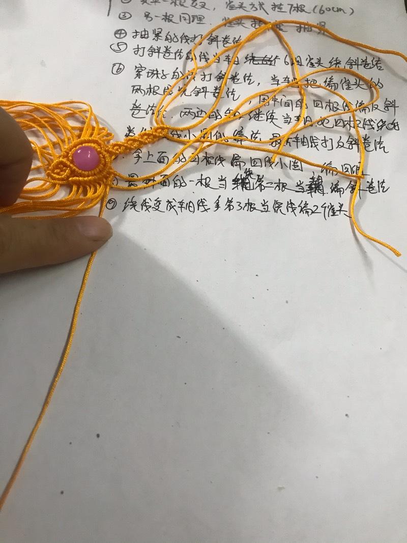 中国结论坛   图文教程区 135019lt8nqq8of8f7cnt8