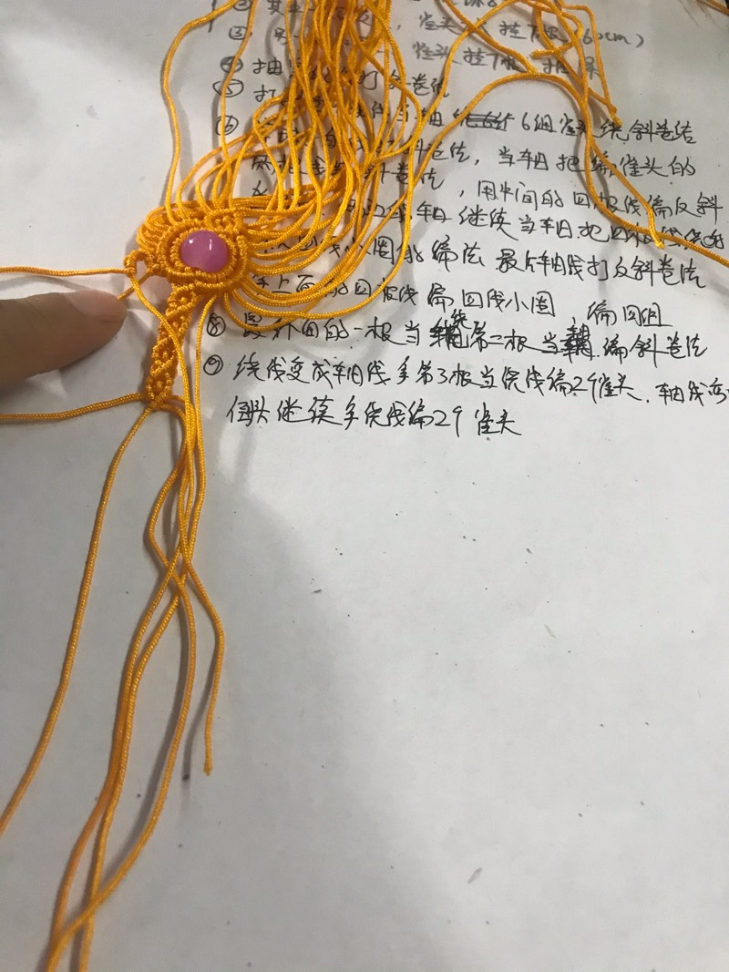 中国结论坛   图文教程区 135019osjzp8nf9vvf4ivf