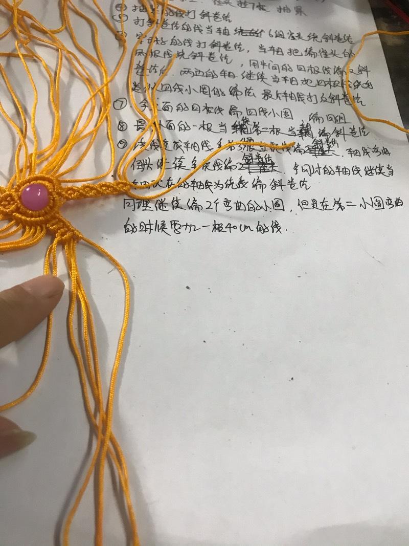 中国结论坛   图文教程区 135020g3embdqbem3b23c5