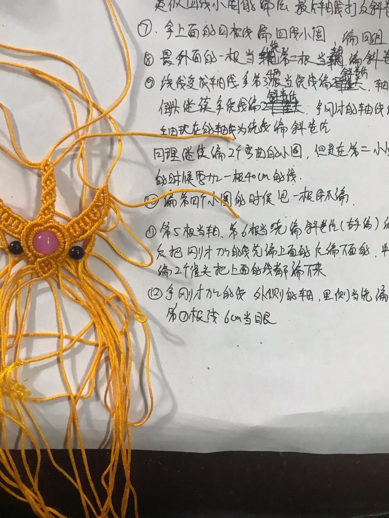 中国结论坛   图文教程区 135054tug9dde2nn7y9quq