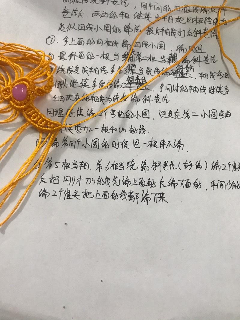 中国结论坛   图文教程区 135054w63zzh3z6g44l664