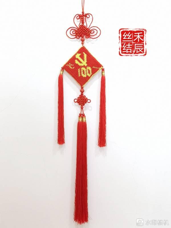 中国结论坛 为建党100周年而做的香囊。 香囊图片建党百年主题,制作香囊 作品展示 071605tyouq8m5qnu1ugdw