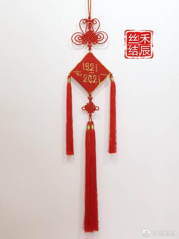 中国结论坛 为建党100周年而做的香囊。 香囊图片建党百年主题,制作香囊 作品展示 071606qt2otwjedj2gv3so