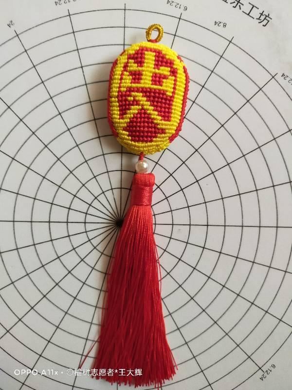 中国结论坛 小挂件 手工手链,挂饰手工制作,手工类型有哪些种类,装饰小挂件,手工作品 作品展示 210526gmxmz9km31kp3316