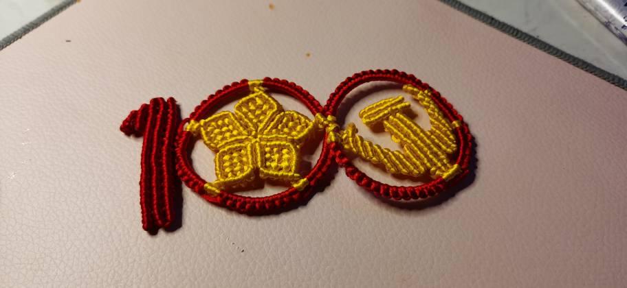 中国结论坛 庆祝建党一百周年 建党百年寄语 作品展示 103051ndcdbcznas7qqbn6