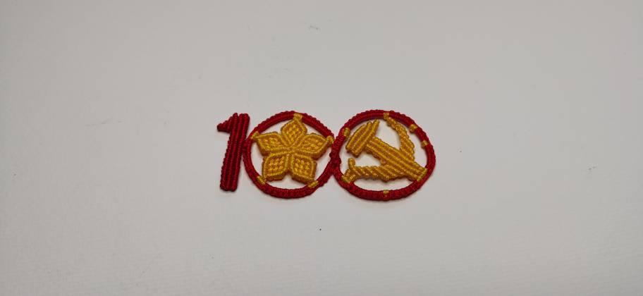中国结论坛 庆祝建党一百周年 建党百年寄语 作品展示 103052s1m7y493dyw3aam4