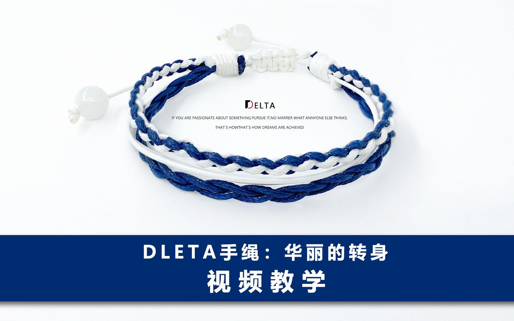 中国结论坛 送给男生的手工编织手链蓝白款式做法教程 教程,编项链绳子的方法图解,手绳编织教程,手机绳编织方法,手绳编织教程图解 视频教程区 162500n6s00csssk60s30b