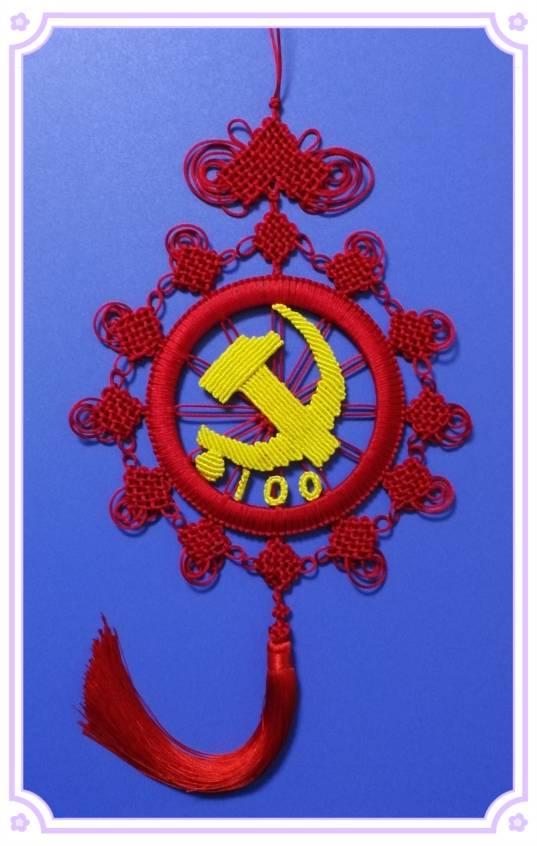 中国结论坛 庆祝建党一百周年 赞美建党百年名句 作品展示 062925izwedd3h7m6dhi4k