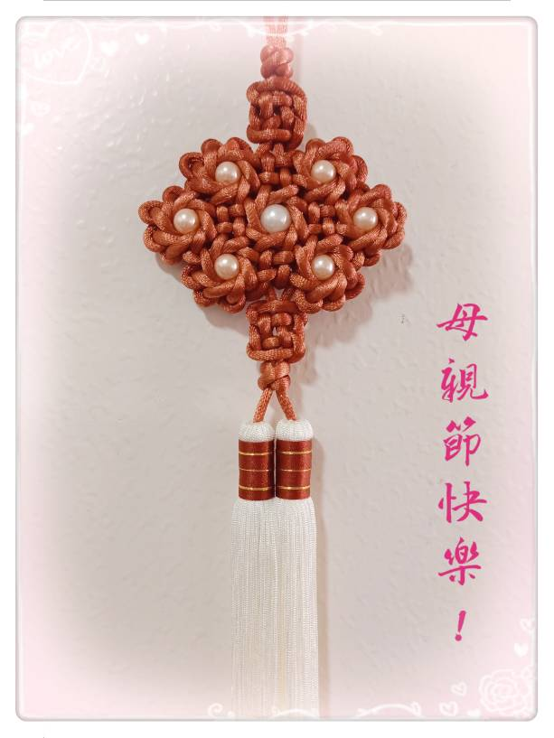 中国结论坛 新結祝福節日快樂! 适合所有人的祝福语,生日快乐祝福语,让对方看到暖心的句子,节日的简短精美句子 作品展示 210359ufnfp68znt76ucuz