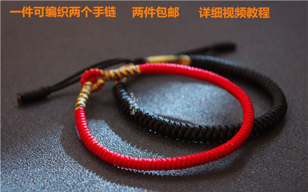 中国结论坛 情侣手绳编织双色金刚结手链的编织方法 手链,教程,手链编绳款式,一根绳子编法大全简单,两股绳金刚结收尾 视频教程区 212323ih6q4l4n6t680hh2