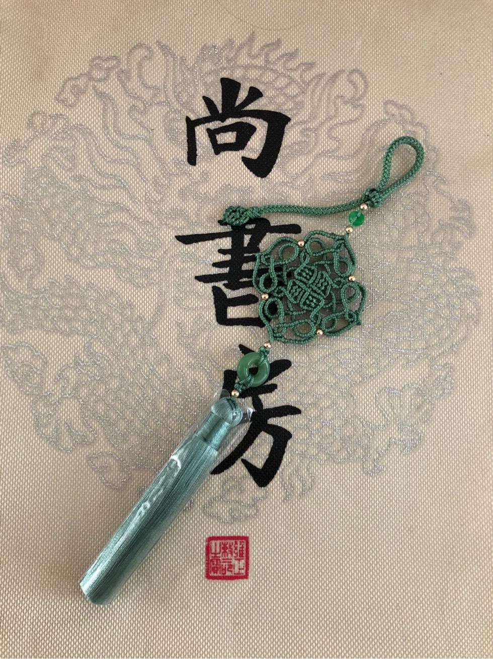 中国结论坛 秋香绿的压襟教程来自emy老师,其他两个属于自己构思的 教程,秋香绿是什么颜色,秋香绿搭配,秋香绿毛衣配绿色袄,秋香绿大衣 作品展示 223325lkucswss2ssnuawf