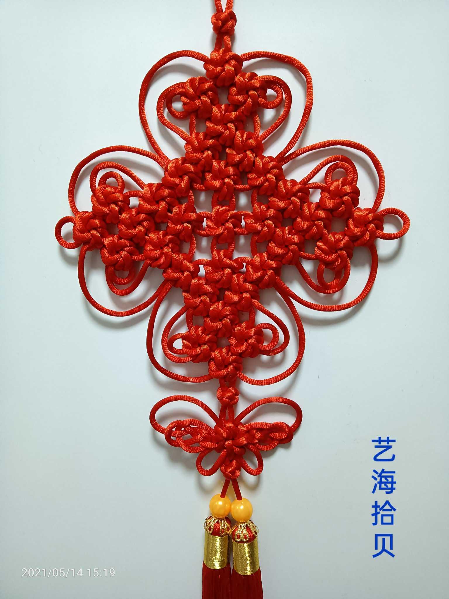 中国结论坛 太阳花结挂饰 挂饰,太阳花挂件,太阳花结挂件编织教程 作品展示 152914cb1mpcsitcpt7ucz