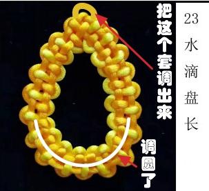 中国结论坛   中国绳结艺术分级达标审核 160340ynniqnzaac1593in