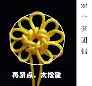 中国结论坛   中国绳结艺术分级达标审核 160403vd4saodd5g39yy28