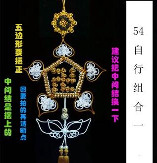 中国结论坛   中国绳结艺术分级达标审核 160412d3flafsrrxprraxm